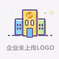浙江极炎能源科技有限公司