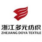 浙江多元纺织科技有限公司